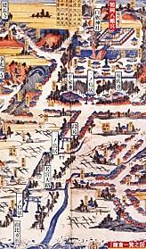 鎌倉絵図文政11年