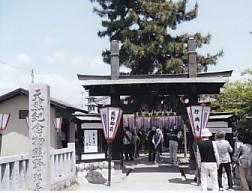 熊野の長藤行興寺