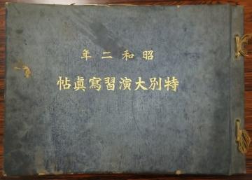 s2演習 (1)