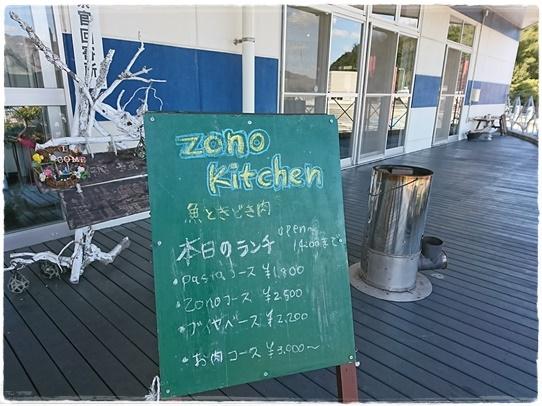 cafe2_20170223162514633.jpg
