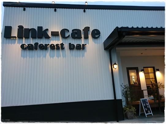 cafe_20170425201343e68.jpg
