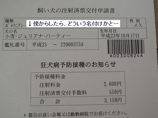 DSCN59930.jpg