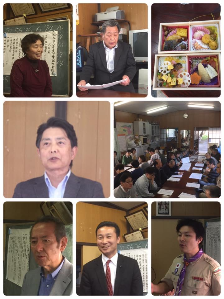 2017年4月23日(日)定期総会