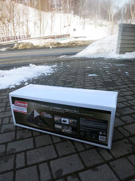 ウエザーマスター 4S T.P.クレスト 雪景色