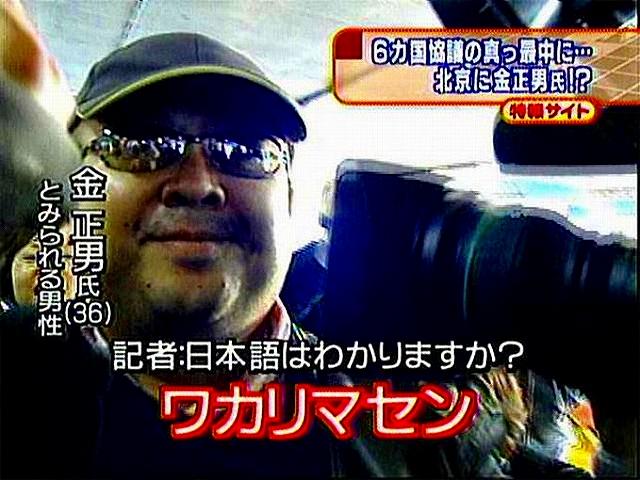 s-s-kimjonnamu-k-8.jpg