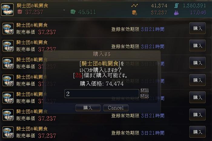 bd1381.png