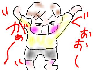 snap_bajiko_201725161634.jpg