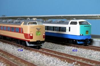 T18 R23(1)