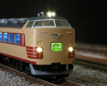 T18 R23(7)