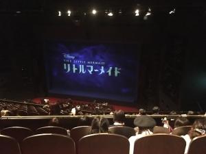 劇団四季リトルマーメード (2)