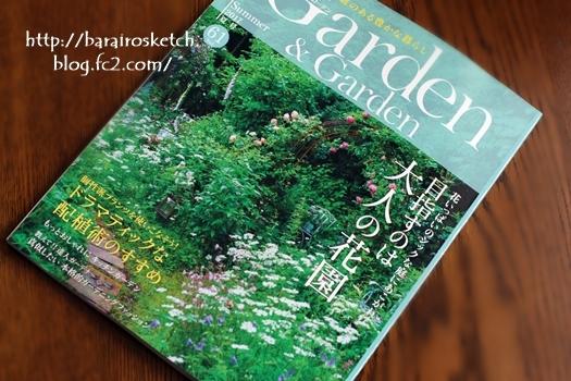 GardenGarden201704-15.jpg