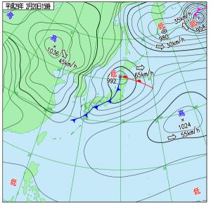 2月20日(月)15時の実況天気図