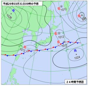 3月31日(金)9時の予想天気図
