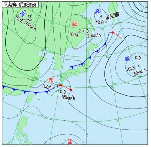 4月26日(水)15時の実況天気図