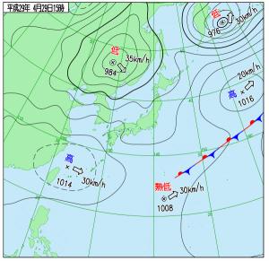 4月29日(土祝)15時の実況天気図