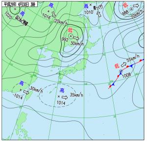 4月30日(日)3時の実況天気図