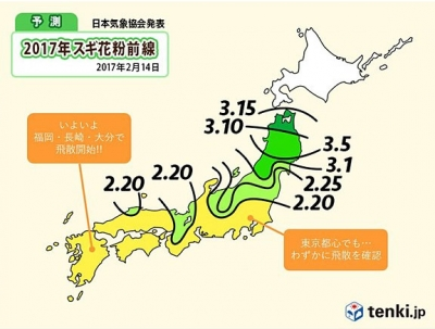 スギ花粉前線(tenki.jp 17/02/14)