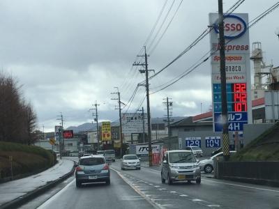 レギュラーガソリン132円/L(17/03/15)