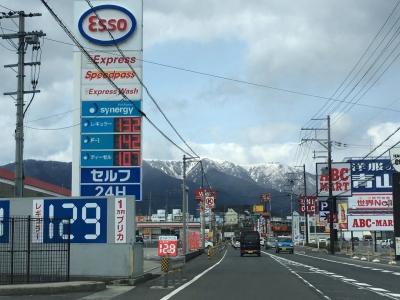 レギュラーガソリン132円/L(3月24日 大津市真野のセルフGSで)