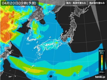 PM2.5分布予測(4月20日9時)