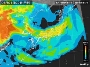 PM2.5分布予測(5月1日9時)