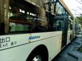 二連バス1