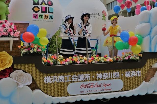2017ザ・よこはまパレード(4)