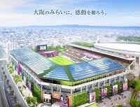 桜プロジェクト 200