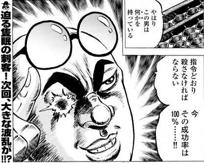 goku170309-3.jpg
