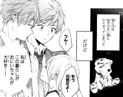 inuwashi170416-.jpg