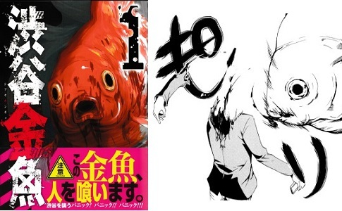 shibuya170222.jpg