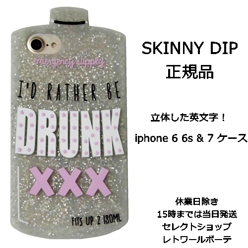 IPHONE 6 6S 7 RATHER BE SILICONE CASE (4)111