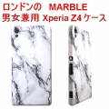 MARBLE XPERIA Z4 CASE (3)1