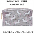 GLITTER UNICORN MAKE UP BAG1111