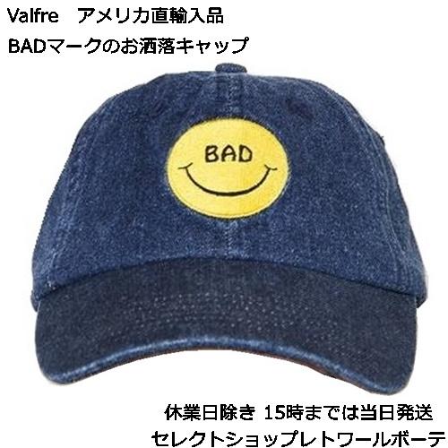 BAD HAT111111