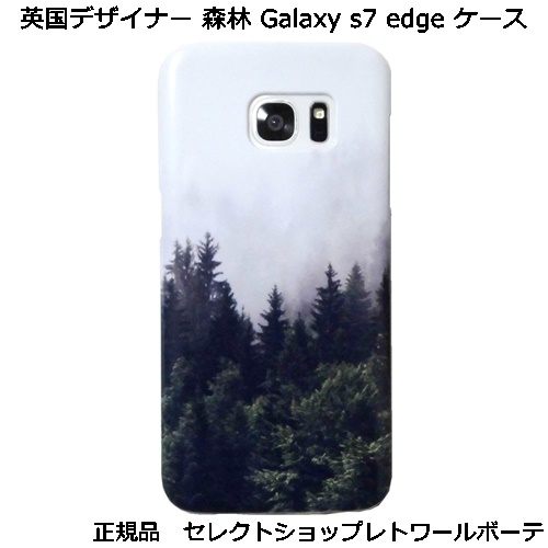 forest samsung galaxy s7 edge case (9)1