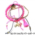 A312 Deluxe Birdy Gold Set of 4 bracelet pink2 (2)111