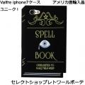 SPELL BOOK 3D IPHONE 7 CASE 1 (5)
