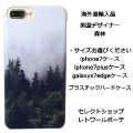 forest iphone 7plus case (5)1