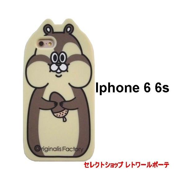 Animals squirrel iphone 6 6s case