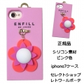 pearl flower iphone7 case pink (8)1