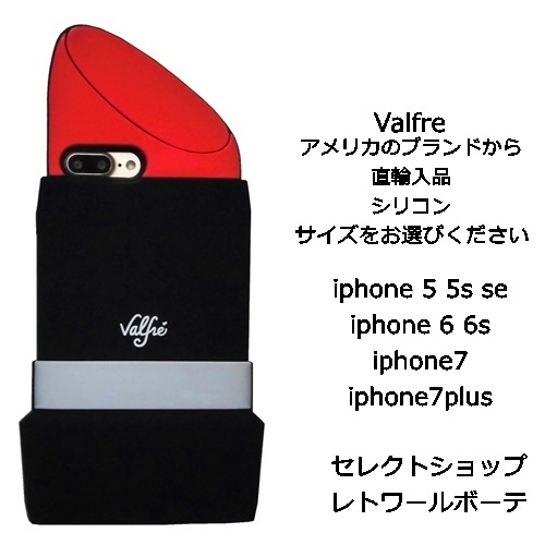LIPSTICK 3D IPHONE 5 5S SE CASE (9)1