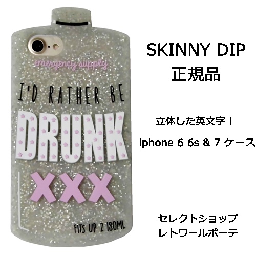 IPHONE 6 6S 7 RATHER BE SILICONE CASE (4)1