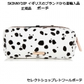 DALMATIAN SMALL MAKE UP BAG (8)