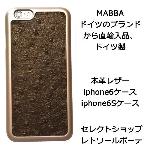 Elegante Mrs Metallic iPhone 6 Case Straub 2 (2)11111