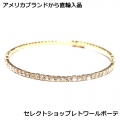 Single bangle yellow1 (4)11