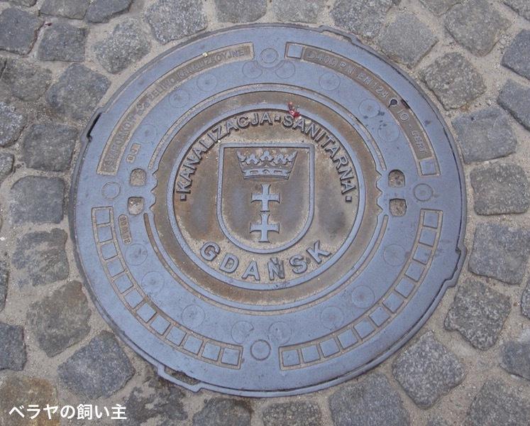 1BNK_Gdansk.jpg