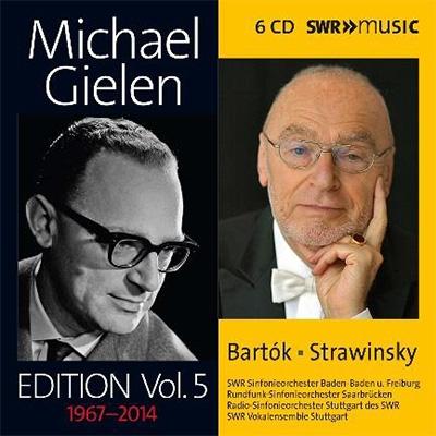 Michael Gielen Edition Vol.5【最安値6CD】ミヒャエル・ギーレン・エディション 第5集