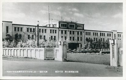 館山海軍航空隊002
