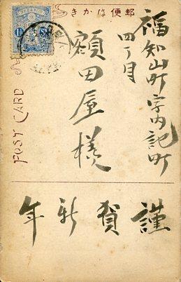 丹波佐治堺卯楼002